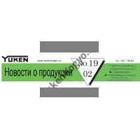 Энергосберегающий гидрораспределитель, модель HE-DSG-01-※※※-D24-70 (Приостановка продаж)