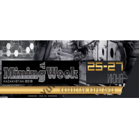 Mining Week Kazakhstan 2019, Выставка в Казахстане 25-27 июня